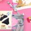 Camapagne de lancement Nana Summer Essentials