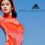 Lancement de collection adidas by Stella Mc Cartney