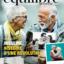 Equilibre, le magazine de la Fédération Française des Diabétiques vient de paraître.