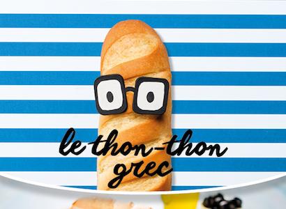 campagne 360 pour le lancement de la baguettine viennoise animation magasin et siteweb. Black Bedroom Furniture Sets. Home Design Ideas