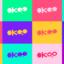 Identité nominale et visuelle d'OKOO, la nouvelle offre enfants