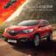 Renault KADJAR en réalité augmentée avec Shazam